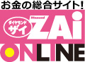 ZAiONLINE
