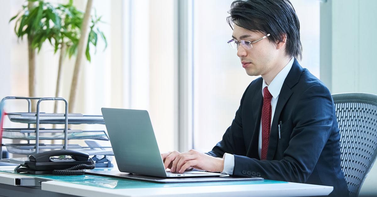 仕事ができる人はデスクトップにファイルを置かない