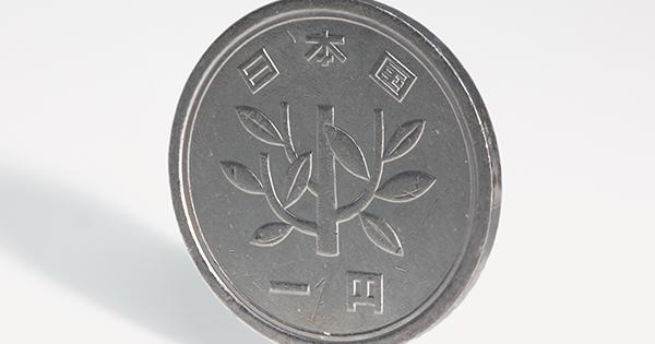 「1円玉にも仏が宿っている」と思えばお金が貯まってくる