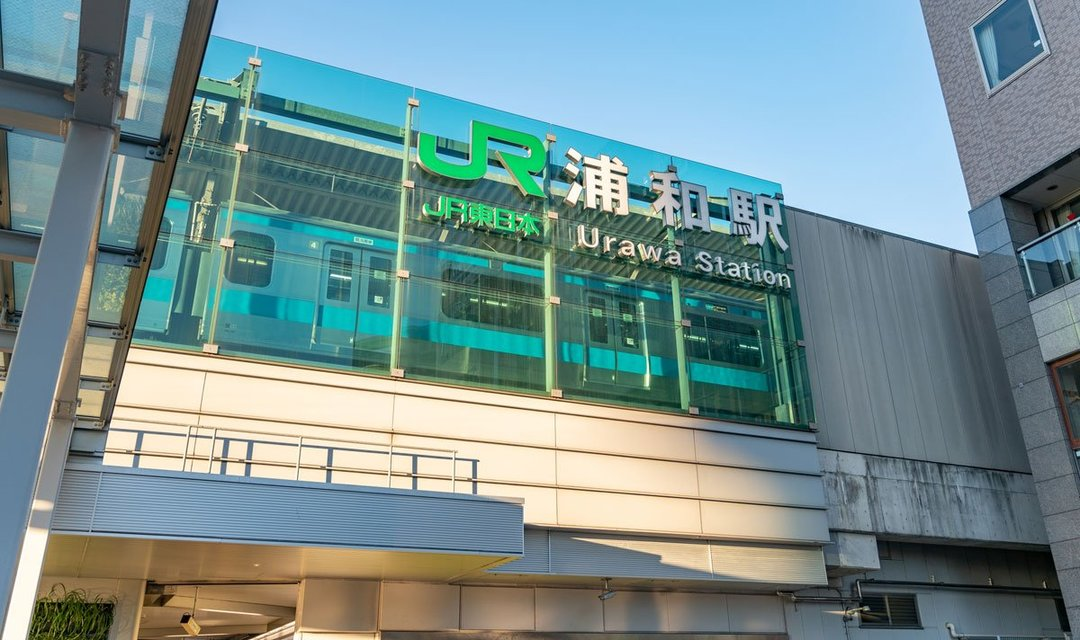 「さいたま市」は埼玉市でなくなぜ平仮名か?