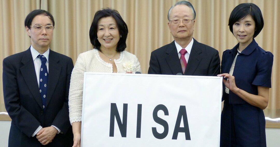 NISA発表写真