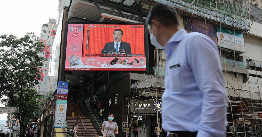 中国,中国共産党幹部,一国二制度
