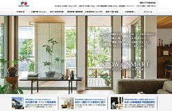 積水ハウスは日本の大手ハウスメーカー。研究開発から設計施工・アフターメンテナンス、リフォームまでを一貫したサービスを提供している。