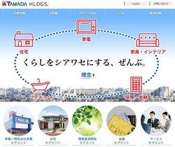 ヤマダホールディングスは家電量販店の最大手。本社は群馬県高崎市。