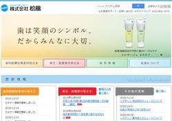松風(7979)の株主優待