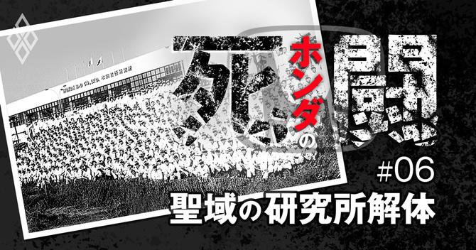 diamond.jp/articles/-/217328