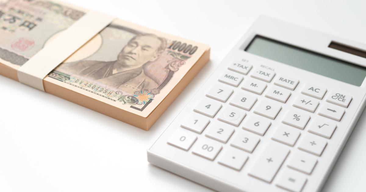 マイナス金利時代の個人資産運用はどうすべきか