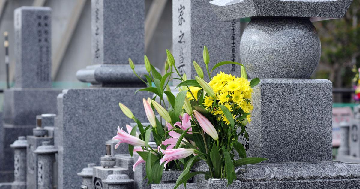 「ゆうパック送骨」から「架空墓」まで、激変する墓事情と気になる値段