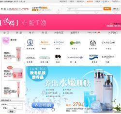 日本企業も顔負けの顧客第一主義と従業員重視<br />タオバオ最大級の化粧品専門ショップ<br />「心藍T透」の創業者夫婦が語る中国EC成功秘話