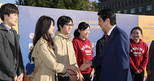 北京大学で学生と交流する安倍首相