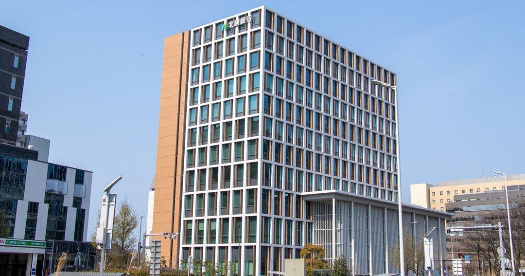 北國銀行本店