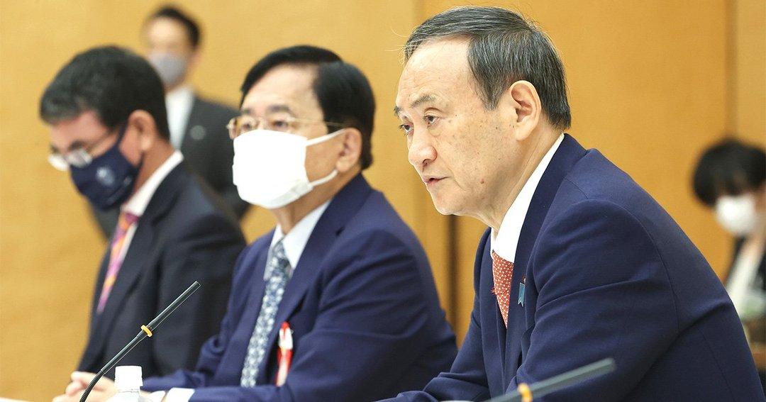 農協改革の新ルールを決めた規制改革会議。菅義偉首相は5年前の農協法改正を主導した