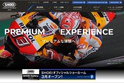 SHOEIはバイク用ヘルメットを手掛ける企業。