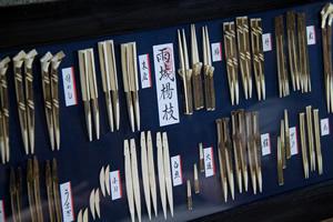西洋の歯ブラシの伝播、安価な中国製品の台頭…<br />なぜ「楊枝職人」は2度の危機を乗り越えられたのか