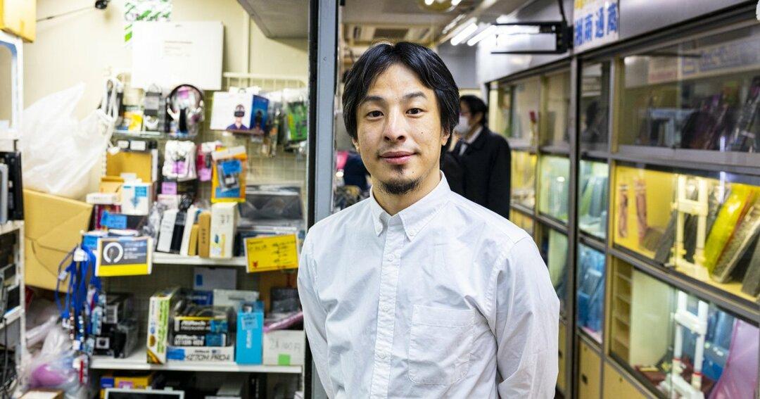 【インタビュー】ひろゆきが「学歴を見ろ」と語る意外すぎるワケ