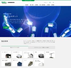 日本電産は、世界No.1の総合モーターメーカー。パソコンやデータセンターで使われるHDD用モータは世界トップシェアを誇る。