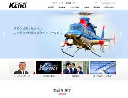 東京計器は船舶港湾機器や防衛・通信機器などを手掛ける企業。