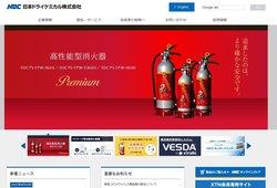 日本ドライケミカルは防災設備などを手掛ける企業。