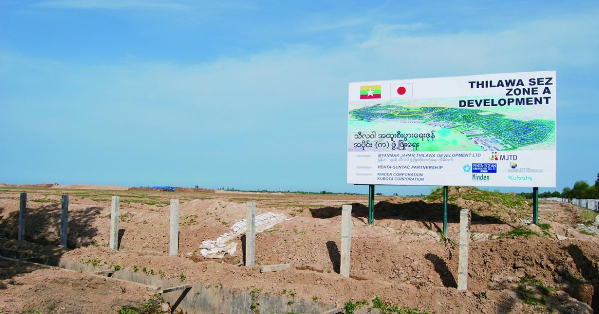 ミャンマーでの認可なるか 3メガ損保と太陽生命