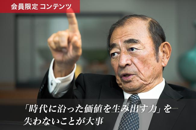 富士フイルムHD・古森会長に聞く長寿経営の秘訣<br />「社会に対する我が社の存在価値を問い続ける」