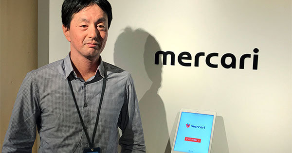 メルカリが東証マザーズ上場、ビジネスモデルの課題を東証はどう判断したか メルカリ・山田進太郎CEO