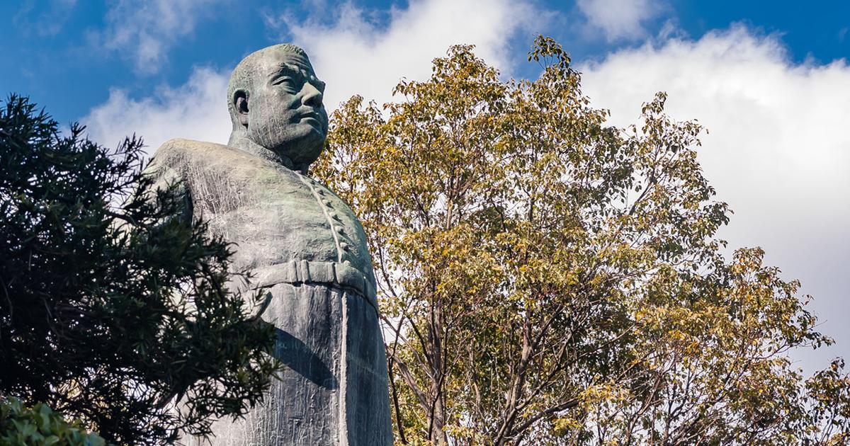 「尾去沢銅山事件」と免れない「井上馨」の罪