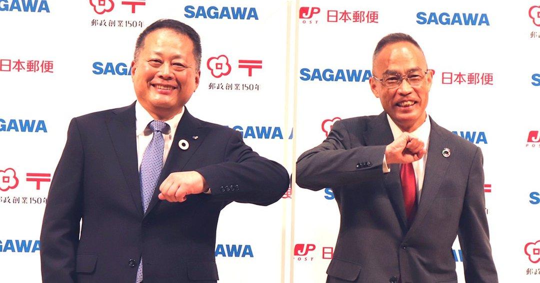 佐川急便・本村正秀社長(左)と日本郵便・衣川和秀社長