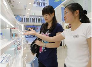 """ファンケルが国際仲裁で""""敗訴"""" <br />台湾、シンガポール事業に暗雲"""
