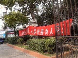 「選挙?行くわけないよね~」<br />権利はあっても棄権する、上海の人民代表選挙事情