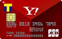 「Yahoo! JAPANカード」のカードフェイス