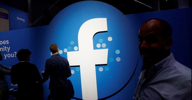 フェイスブックのフリマサービスは「無法地帯」