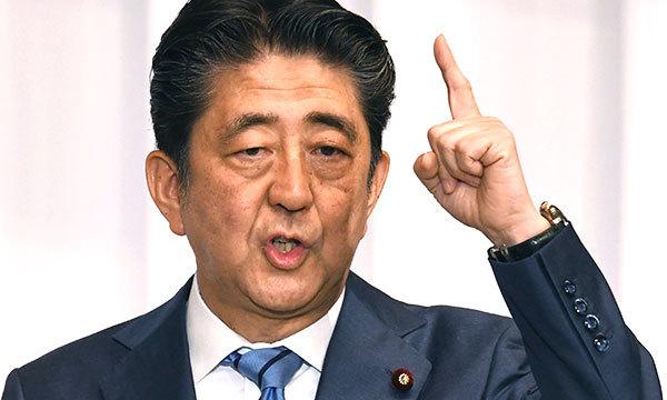 2018年 自民党総裁選 所見発表演説会  安倍晋三