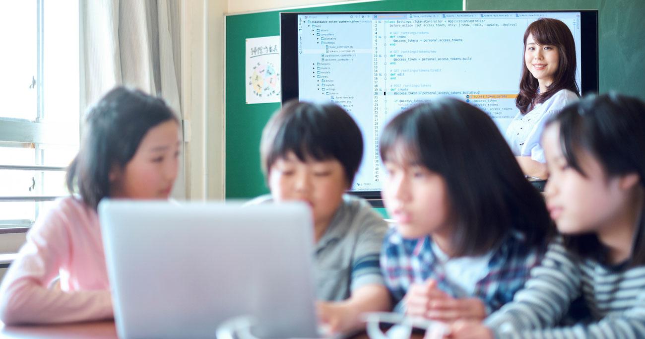 義務教育の「残念なプログラミング授業」、現役エンジニアが危惧