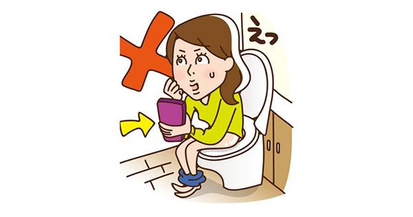 トイレでのスマホ操作は「痔」主になりやすい 重症ならば手術が有効