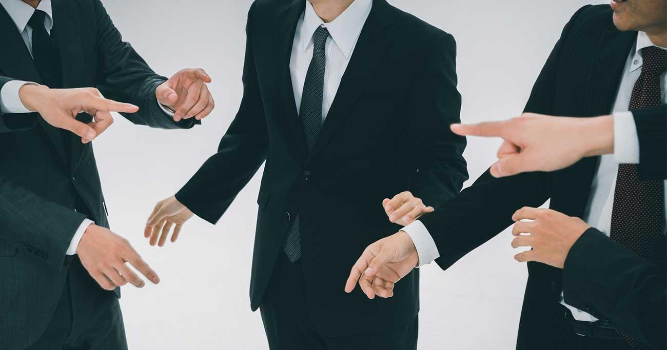 不幸なお役所文化、公務員はなぜ公務員を叩くのか