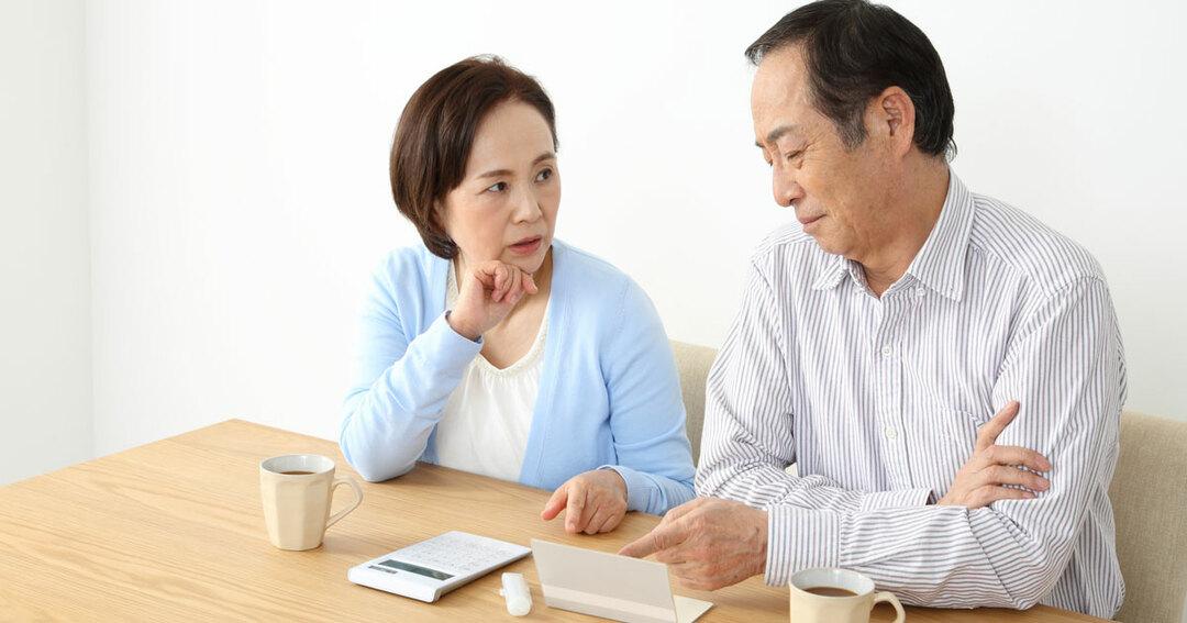 定年後に家計管理を任された途端、夫がはまった落とし穴