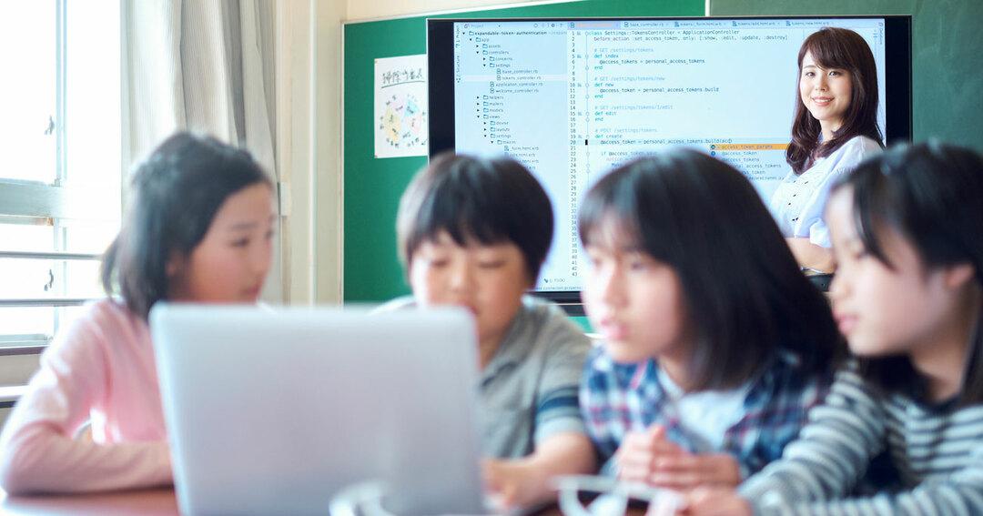 2020年度から小学校で必修となるプログラミング教育に対する、現役ITエンジニアたちの評価は...?