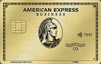 「アメリカン・エキスプレス・ビジネス・ゴールド・カード」のカードフェイス