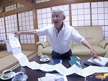バスチャン歴を広げる村上茂則さん