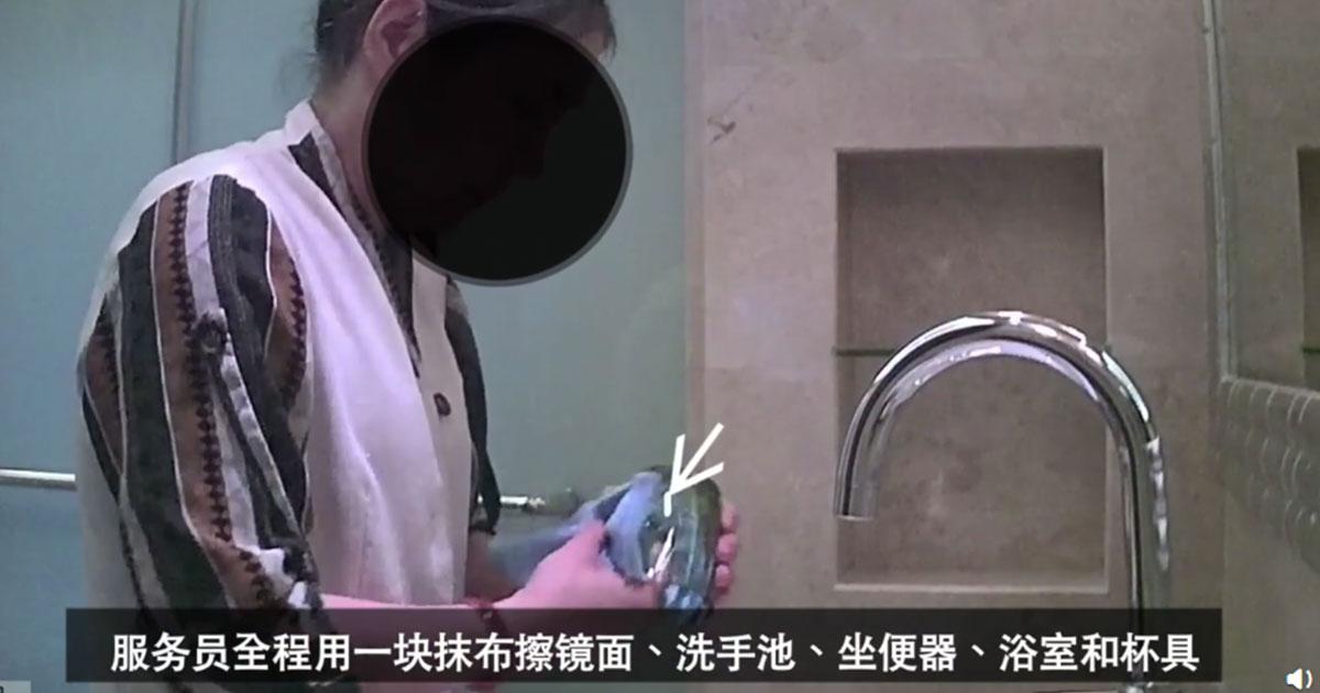 中国五つ星ホテル「モラル崩壊」の背景…汚れたタオルでコップを拭く!