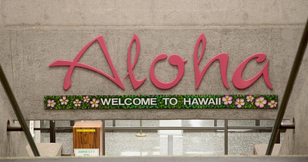 ハワイの扉が少しずつ開いてきました