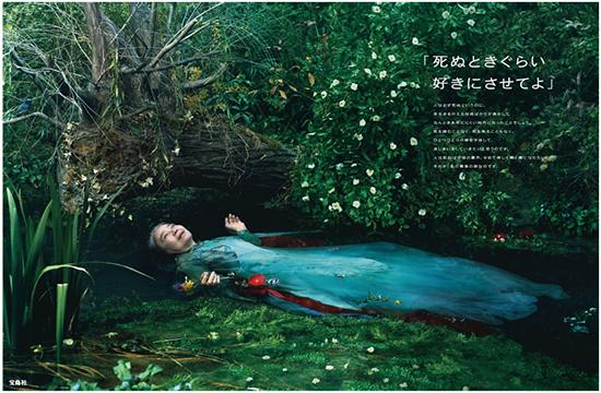 「好きなように死なせてくれない」日本の終末期の実態
