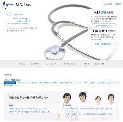 エムスリーは日本最大級の医療従事者専用サイト「m3.com」を運営し、医療情報の提供や医療業界に特化した転職支援などを行っている。