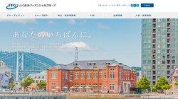 ふくおかフィナンシャルグループは、福岡銀行、熊本銀行、親和銀行、十八銀行などを傘下に置く金融持株会社。