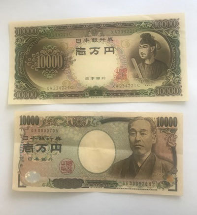 1万円札、旧札と新札
