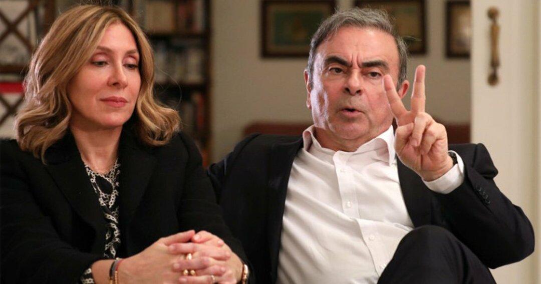 カルロス・ゴーンとキャロル婦人
