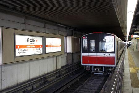 4月に民営化した大阪メトロ