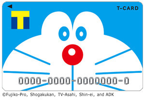 ドラえもんが描かれた「Tカード(ドラえもんデザイン)」が発行開始