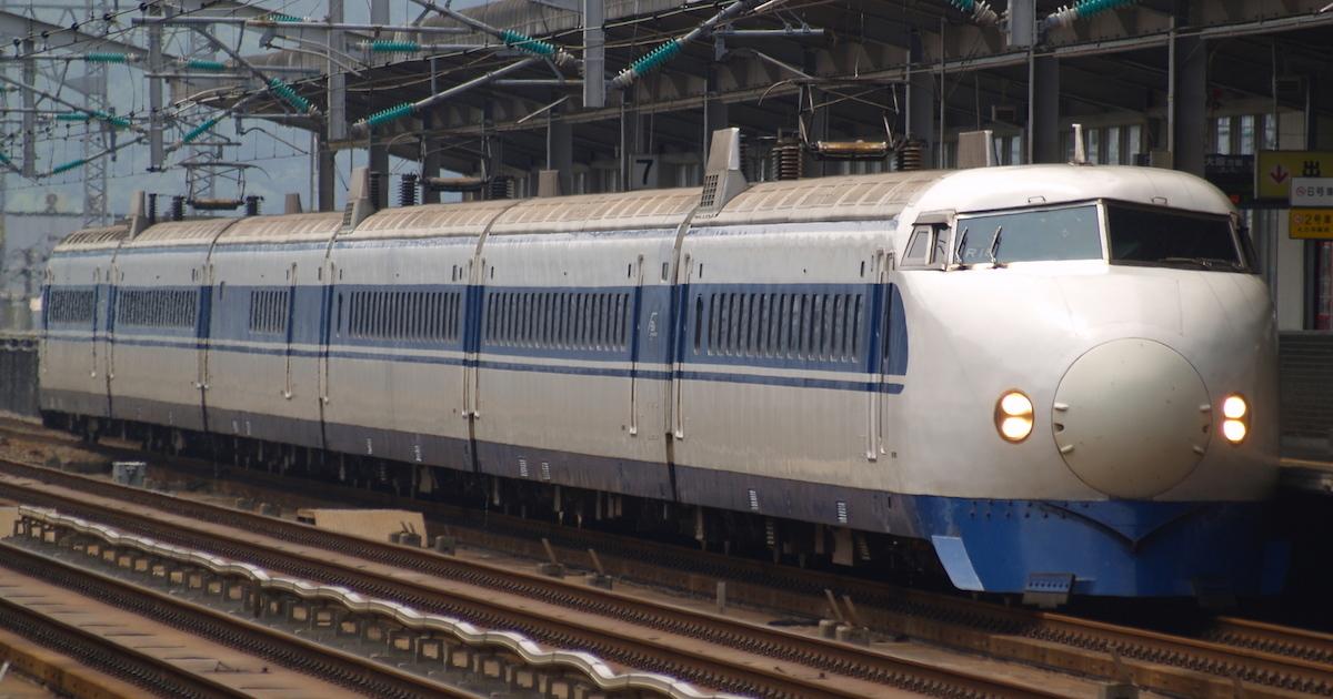 新幹線は何をもたらしたか 日本を変えた50年間の経済効果