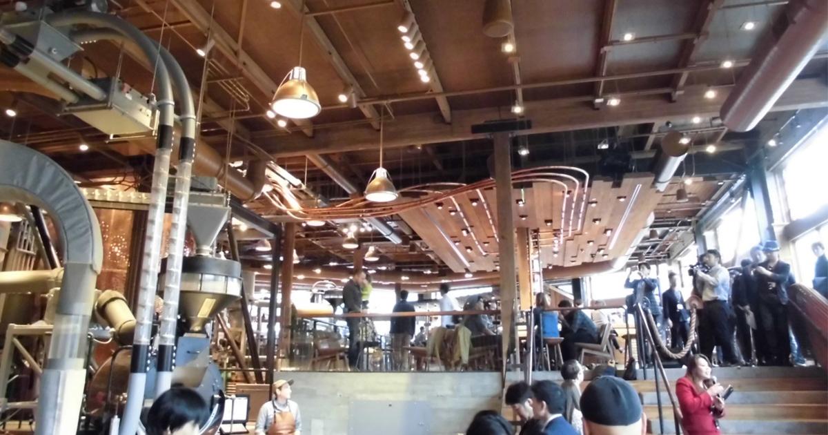 スタバの新業態「焙煎工場つき大型カフェ」がすごすぎる
